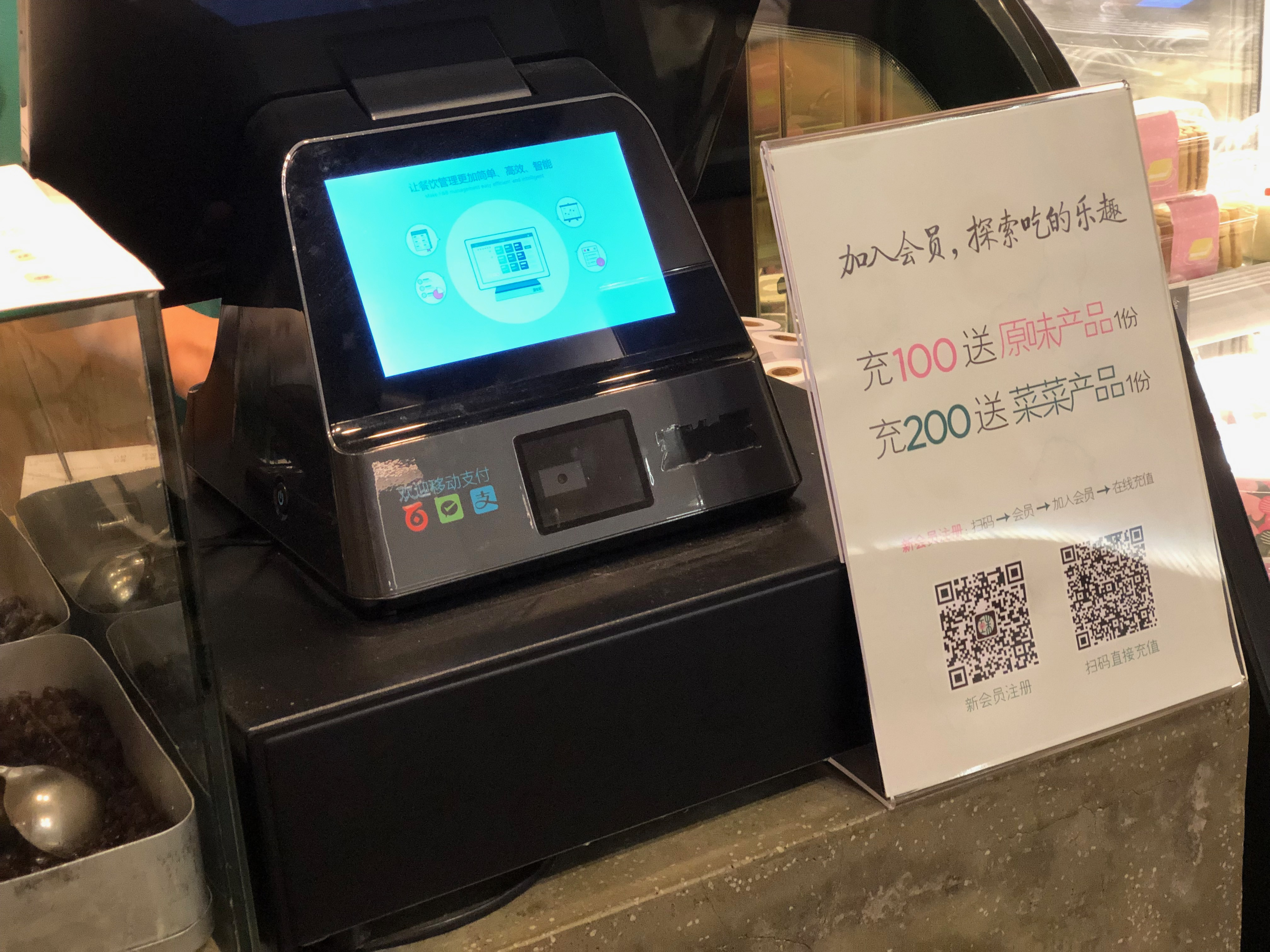 payment device in Shanghai
